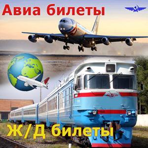 Авиа- и ж/д билеты Ярославля