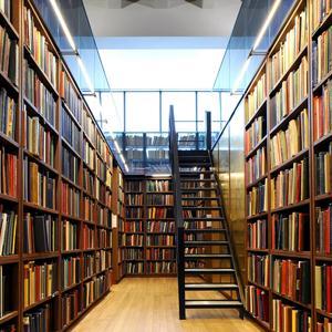 Библиотеки Ярославля