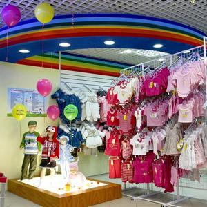Детские магазины Ярославля