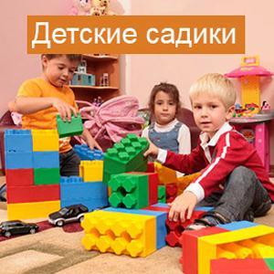 Детские сады Ярославля