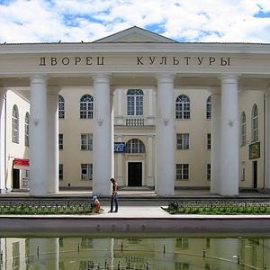 Дворцы и дома культуры Ярославля