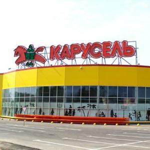 Гипермаркеты Ярославля