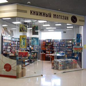 Книжные магазины Ярославля
