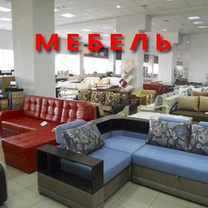 Магазины мебели Ярославля