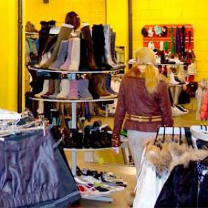 Магазины одежды и обуви Ярославля