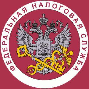 Налоговые инспекции, службы Ярославля