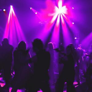 Ночные клубы Ярославля