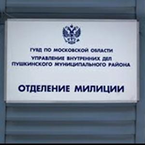 Отделения полиции Ярославля