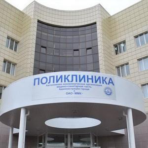 Поликлиники Ярославля