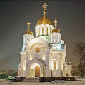 Религиозные учреждения Ярославля