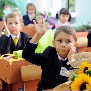 Школы Ярославля