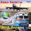 Авиа- и ж/д билеты в Ярославле