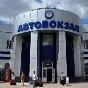 Автовокзалы в Ярославле
