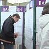 Центры занятости в Ярославле