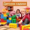 Детские сады в Ярославле