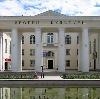 Дворцы и дома культуры в Ярославле
