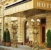 Гостиницы в Ярославле