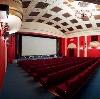 Кинотеатры в Ярославле