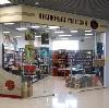 Книжные магазины в Ярославле