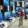 Магазины электроники в Ярославле