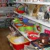 Магазины хозтоваров в Ярославле
