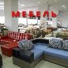 Магазины мебели в Ярославле