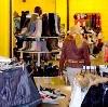 Магазины одежды и обуви в Ярославле