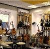 Музыкальные магазины в Ярославле