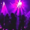 Ночные клубы в Ярославле