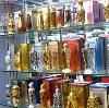 Парфюмерные магазины в Ярославле