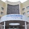 Поликлиники в Ярославле