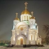 Религиозные учреждения в Ярославле