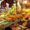 Рынки в Ярославле