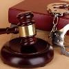 Суды в Ярославле