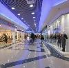 Торговые центры в Ярославле