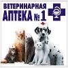 Ветеринарные аптеки в Ярославле