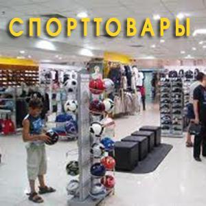 Спортивные магазины Ярославля
