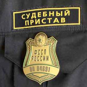 Судебные приставы Ярославля