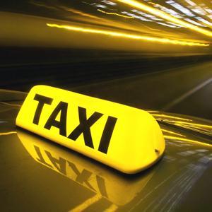 Такси Ярославля