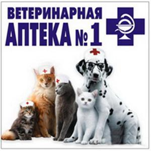Ветеринарные аптеки Ярославля